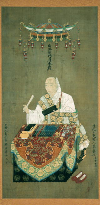 長谷川等伯の画像 p1_38
